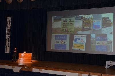 井村准教授の講演風景