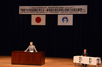 浅野センター長開会の挨拶