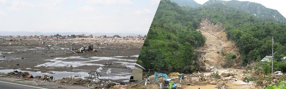 津波・土砂災害