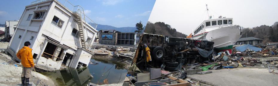 津波・地震災害